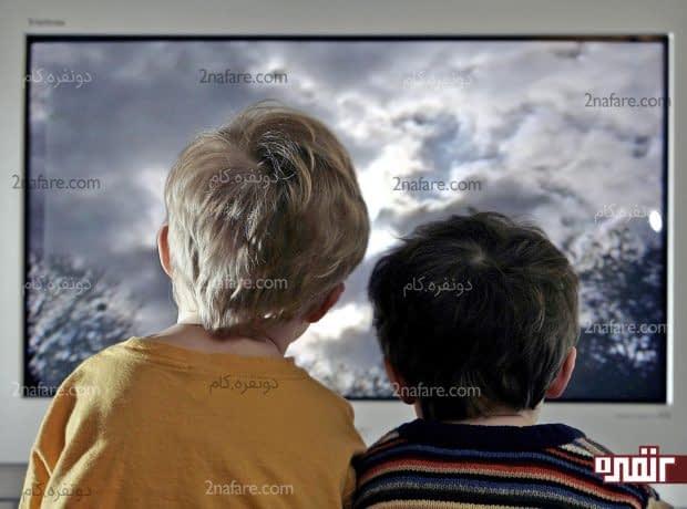 روشهای کم کردن تماشای تلویزیون در کودکان