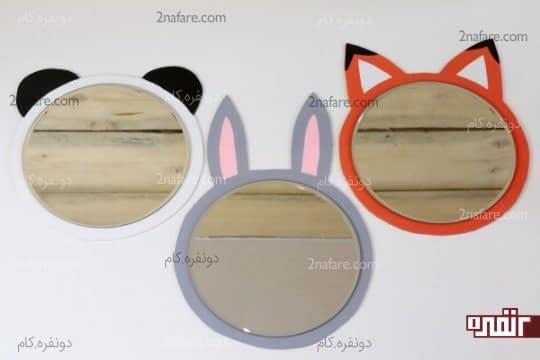 ساخت آینه حیوانات برای تزیین اتاق بچه ها