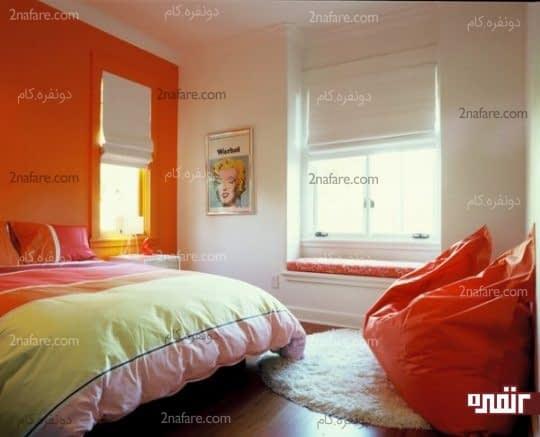 سایه های مختلف رنگ نارنجی و ترکیب آن با زرد