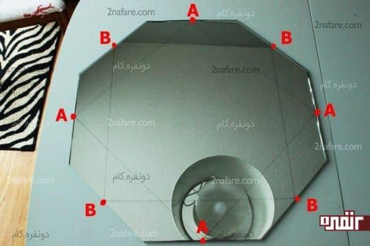 علامت گذاری وسط اضلاع آینه