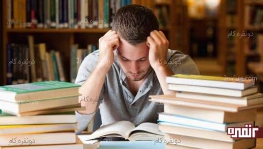 مشغولیت ذهنی با مطالعه