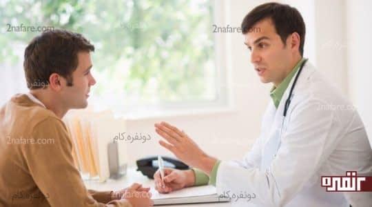 مشورت با پزشک مطمئن ترین راه کنترل و کاهش میل جنسی