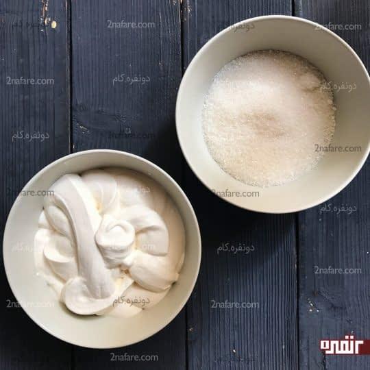 مواد لازم برای تهیه خامه فرم گرفته