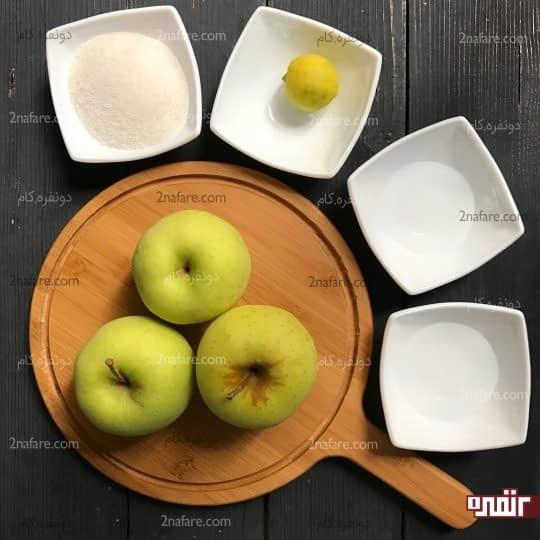 مواد لازم برای تهیه کمپوت سیب