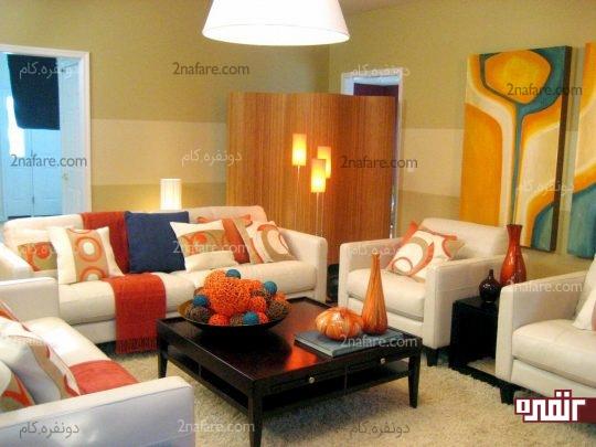 نارنجی برای لوازم تزئینی و دکوری