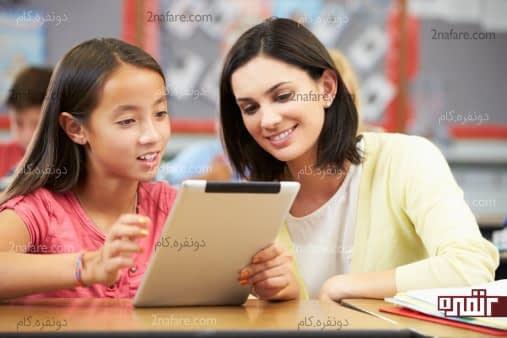 اشکالاتتون رو از معلم بپرسین