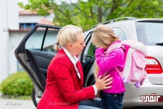 همدلی با فرزند