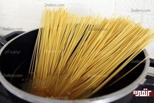 پختن اسپاگتی