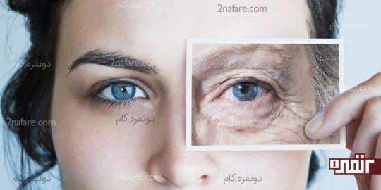 پیر شدن رو فراموش کنین