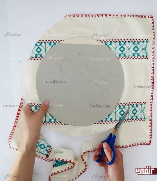 چسباندن صفحه دایره ای و برش پارچه