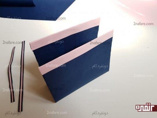 متن روی کادو آموزش ساخت پاکت کادو مقوایی مرحله به مرحله • دونفره