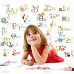 چطور حروف الفبا رو به کودکم یاد بدم؟