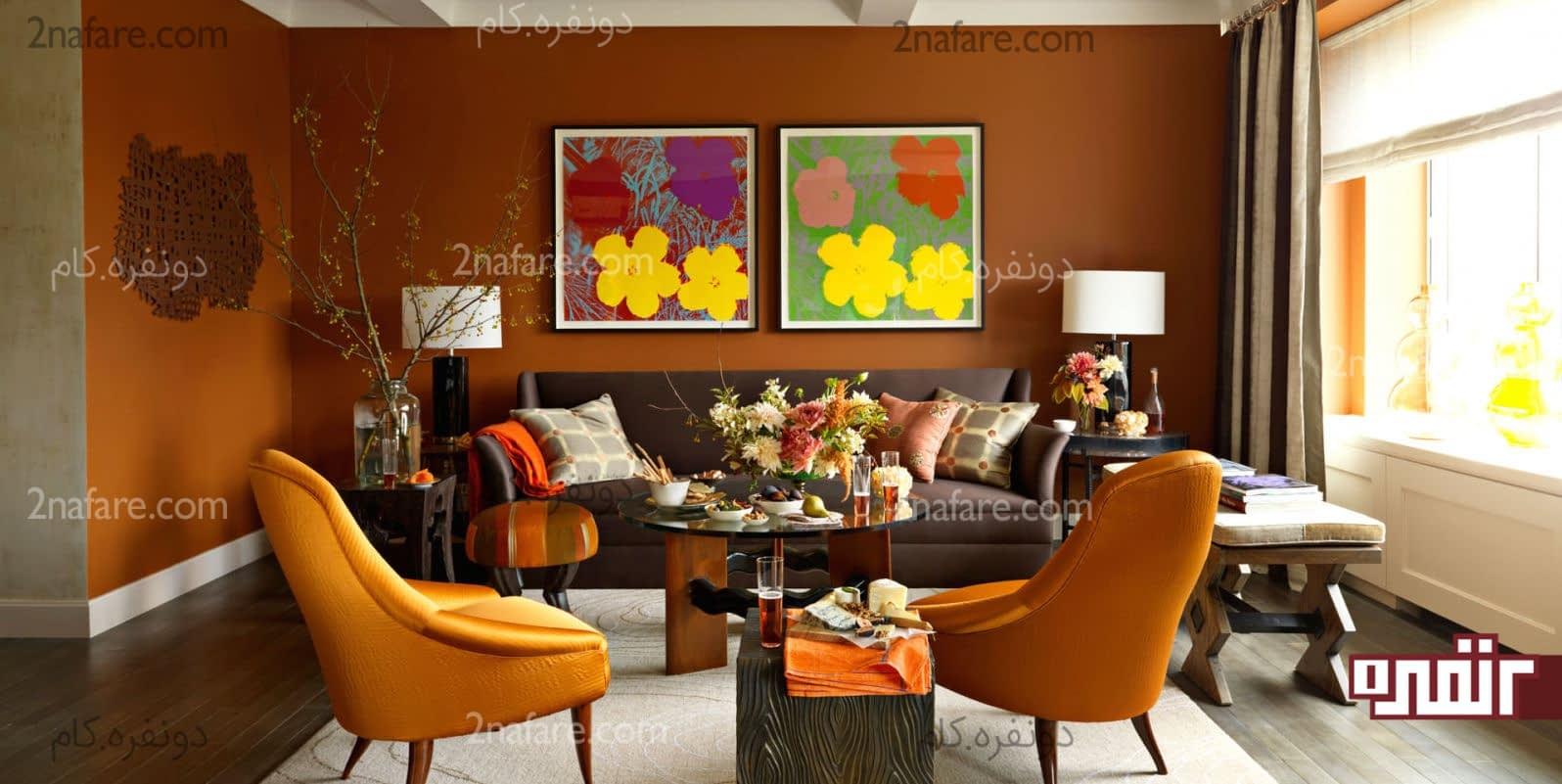 دکوراسیون پاییزی با رنگ نارنجی دونفره