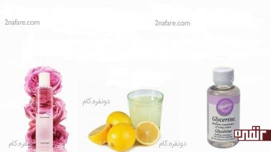 یه ماسک بینظیر از ترکیب نمک، لیمو، گلیسیرین، گلاب