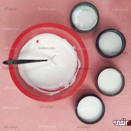 تقسیم مواد در کاسه های کوچک