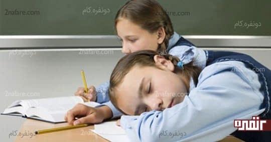 خستگی بچه ها از عوامل ضعف دیکته