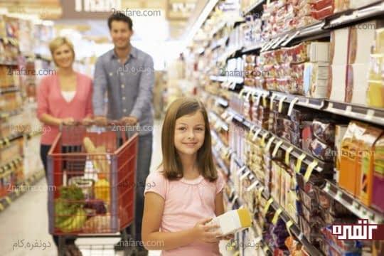 حدس زدن وزن در سوپرمارکت