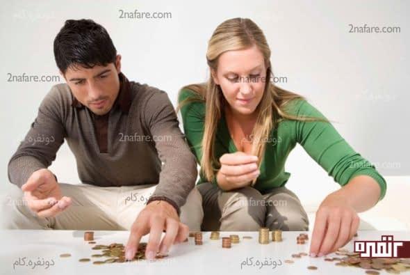 برنامه ریزی مالی را فراموش نکنید.