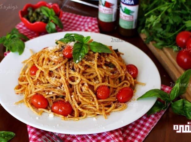 اسپاگتی وجتریانو