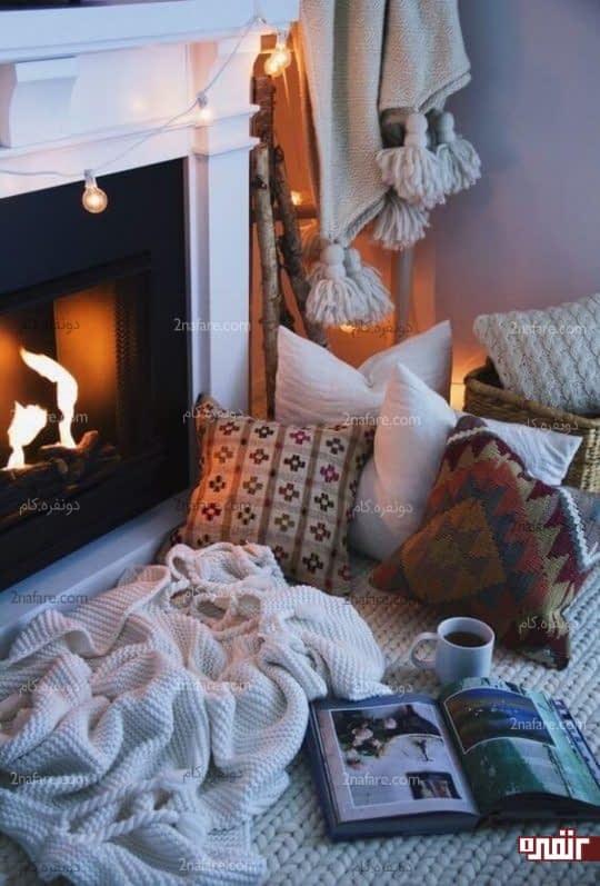 آرامش و راحتی در فضایی گرم و دلنشین