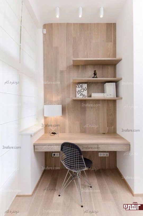 اتاق کار زیبا و ساده به سبک مینیمال با چوب طبیعی