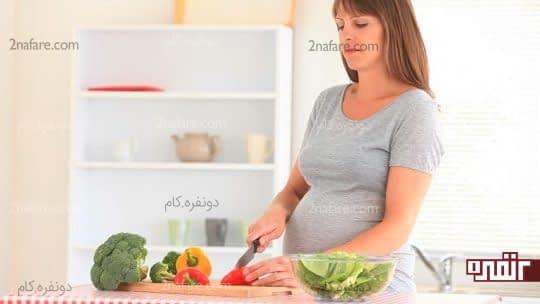 با مصرف میوه و سبزیجات از یبوست در بارداری جلوگیری کنید