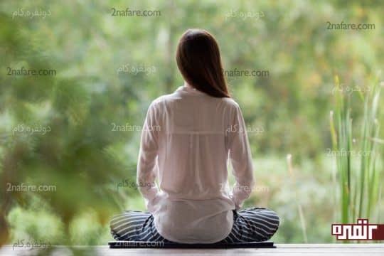 برای کاهش استرس قبل از عروسی حتما زمانی رو برای مدیتیشن در نظر بگیرین