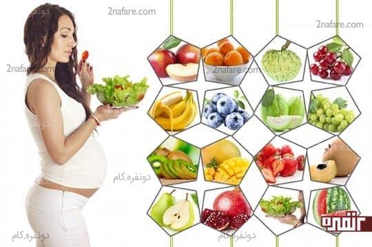 عادات غذایی مادر برای داشتن کودک باهوش