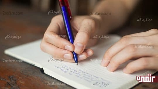 بنویسید