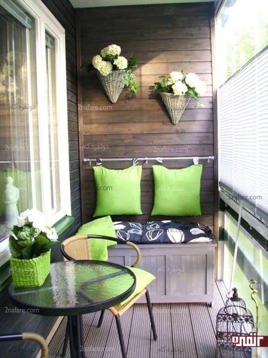 تبدیل بالکن آپارتمانها به مکانی دنج ، آرام و زیبا