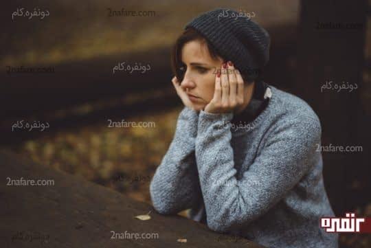 تنها و بیکار بودن باعث تشدید افسردگیه