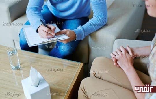 درمان به کمک مشاور مجرب