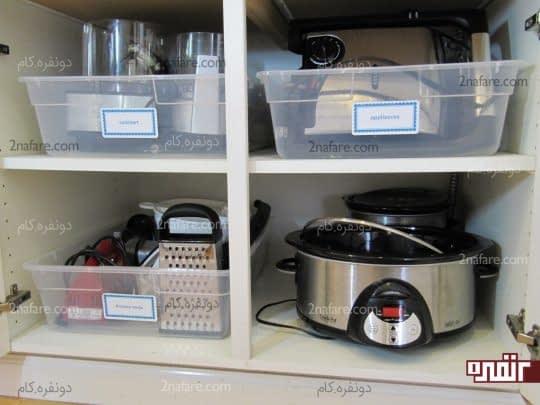 دسته بندی لوازم آشپزخانه و قرار دادن اونها در جعبه های پلاستیکی