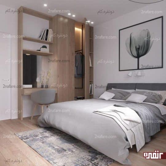دکوراسیون مدرن برای اتاق خواب مدرن
