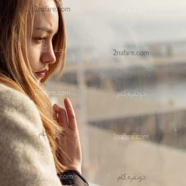 راهکارهای جلوگیری از افسردگی فصلی