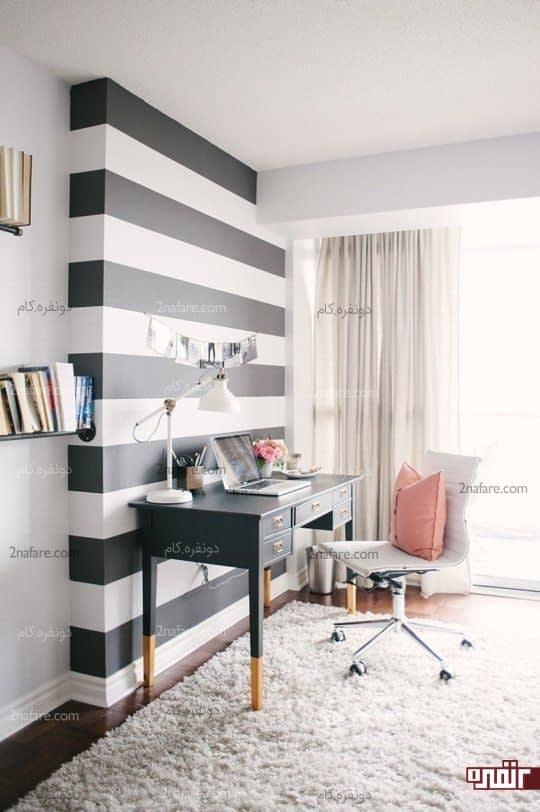 رنگ آمیزی یک دیوار با خطوط سفید و مشکی