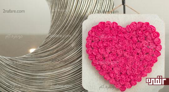 ساخت تابلو طرح قلب با گل کاغذی