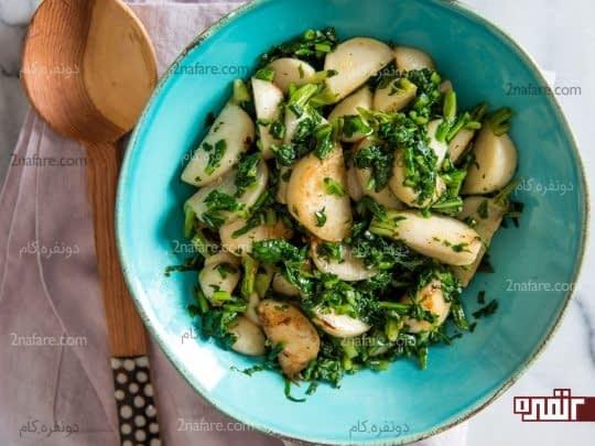 سالاد شلغم و سبزیجات کم کالری اما پرخاصیت