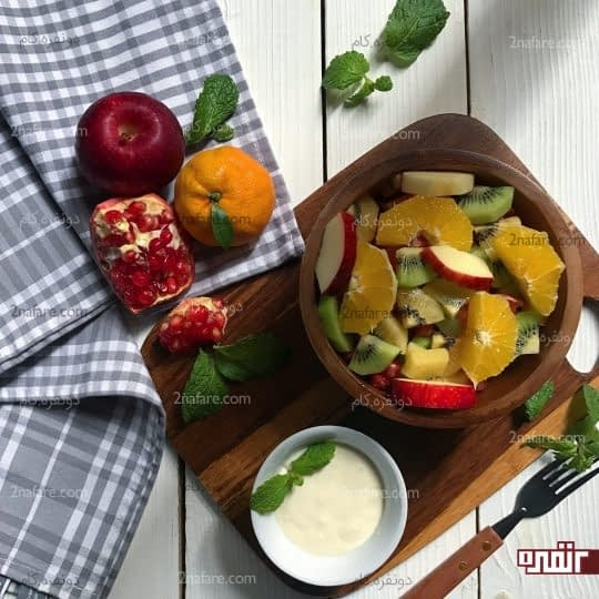 سالاد میوه های پاییزی