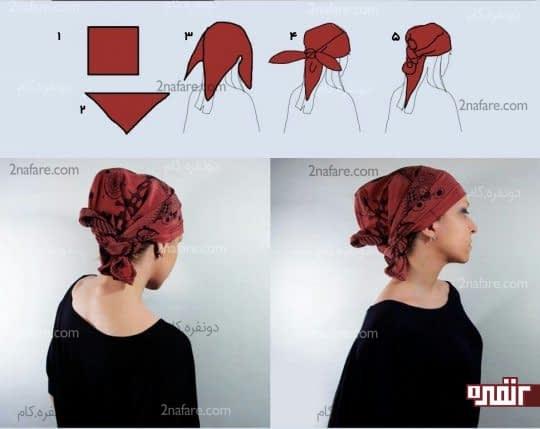 سربند پوشیده با روسری