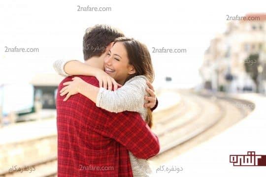 عشقتونو در آغوش بگیرین و عمر طولانی کنین
