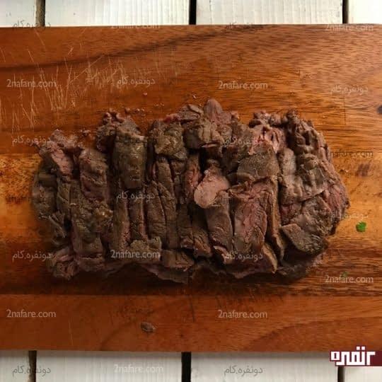 لایه لایه بریدن گوشت