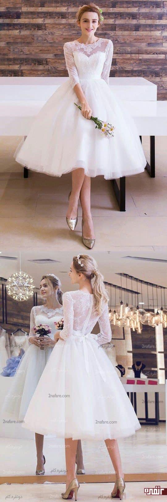 لباس عروس برای مراسم عقد