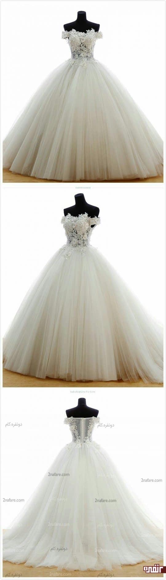 لباس عروس دامن توری