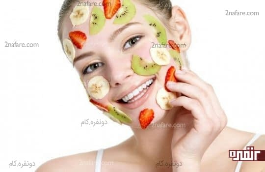ماسک های طبیعی و میوه ای برای تقویت پوست