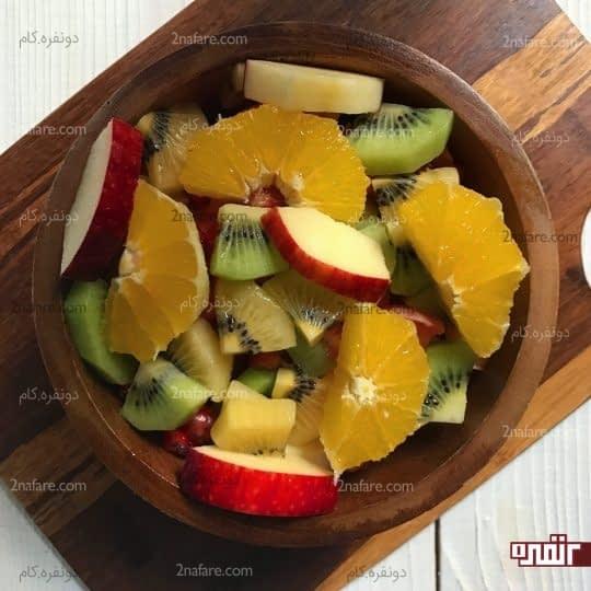 مخلوط کردن میوه ها