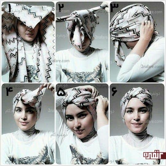 مراحل بستن سربند اسلامی با روسری