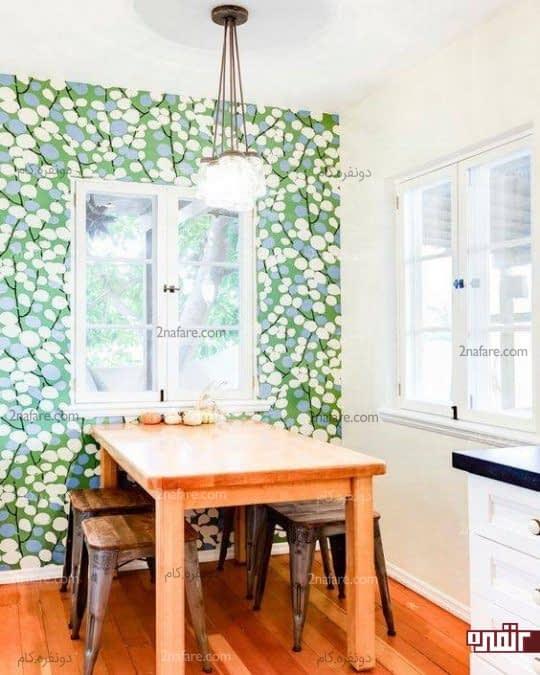 مشخص کردن فضای غذاخوری با کاغذ دیواری