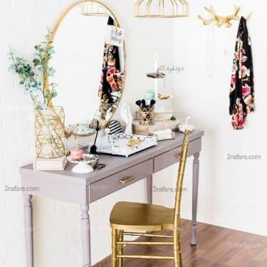 میز آرایش شیک و راحت و جذاب