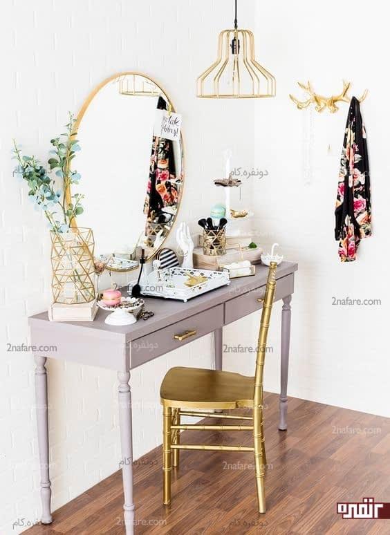 ترفندهایی برای داشتن میز آرایش شیک و ساده دونفره